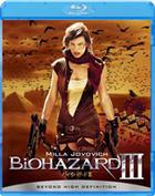 Resident Evil : Extinction (Blu-ray) (Japan Version)