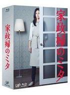 Kaseifu no Mita Blu-ray Box (Blu-ray) (Japan Version)