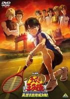 Prince of Tennis Movie - Eikokushiki Teikyujo Kessen! (DVD) (Normal Edition) (Japan Version)