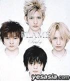 Truly (Japan Version)