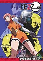 Mezzo - Danger Service Agency ACTION.1 (Limited Edition) (Japan Version)