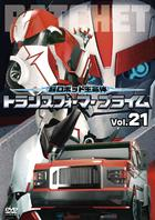 Transformers: Prime Vol.21 (DVD)(日本版)