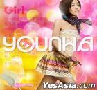 Younha 9th Single Album - Girl (Korea Version)