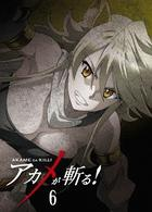 Akame ga KILL! vol.6 (DVD)(Japan Version)