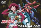 Getter Robo Go Vol.2 (Japan Version)
