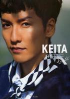 Tachibana Keita Photo Album -KEITA 24/7