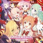 Princess Connect! Re:Dive PRICONNE CHARACTER SONG 14  (Japan Version)