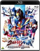 Ultraman Ginga S Movie Showdown! The 10 Ultra Warriors! (Blu-ray)(Japan Version)