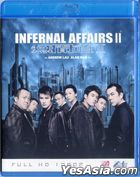 Infernal Affairs II (2003) (Blu-ray) (Hong Kong Version)