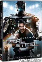 Real Steel (2011) (DVD) (Hong Kong Version)