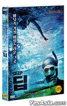 Deep (DVD) (Korea Version)