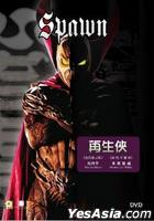 Spawn (1997) (DVD) (Hong Kong Version)