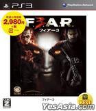 F.3.A.R (廉價版) (日本版)