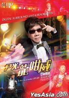 Wan Kwong Concert Live 2012 Karaoke (DVD + 2CD)