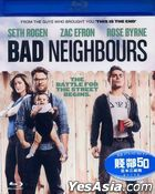 Bad Neighbours  (2014) (Blu-ray) (Hong Kong Version)