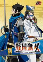 SENGOKU MUSOU 3 (Blu-ray+CD) (First Press Limited Edition)(Japan Version)