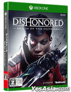 Dishonored: Death of the Outsider (日本版)