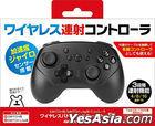 Nintendo Switch Wireless Battle Pad Turbo ProSW (黑色) (日本版)