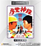 Modern Detective (VCD) (Hong Kong Version)