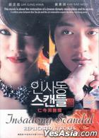 Insadong Scandal (DVD) (English Subtitled) (Malaysia Version)
