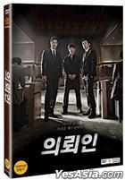 The Client (DVD) (2-Disc) (First Press Limited Edition) (Korea Version)