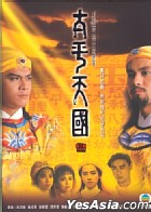 Twilight Of A Nation DVD (Ep.21-40) (End)