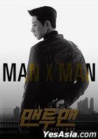 Man To Man OST スペシャルアルバム (JTBC TVドラマ)
