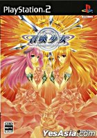 Shoukan Shoujo Elemental Girl Calling (DX Pack) (First Press Limited Edition) (Japan Version)