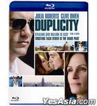 Duplicity (Blu-ray) (Korea Version)