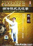 Ancestral Chen-style Taijiquan - Double Sword (DVD) (English Subtitled) (China Version)