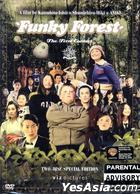 Funky Forest: The First Contact (2005) (DVD) (US Version)
