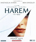 Harem (HD Master Edition) ( Blu-ray & DVD Box)  (Japan Version)