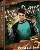 Harry Potter And Prisoner Of Azkaban (DVD) (Ultimate Edition) (Hong Kong Version)
