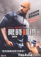 Snitch (2013) (DVD) (Taiwan Version)