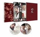 The Throne (Blu-ray) (Special Box) (Japan Version)