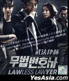 Lawless Lawyer (2018) (DVD) (Ep. 1-16) (End) (English Subtitled) (tvN TV Drama) (Malaysia Version)