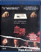 Exam (Blu-ray) (Hong Kong Version)