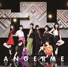 Kagiriaru Moment / Mirror Mirror [Type B] (SINGLE+DVD)  (First Press Limited Edition) (Japan Version)