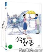 Green Days (Blu-ray) (First Press Limited Edition) (Korea Version)