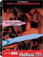 Love Actually Sucks (2011) (DVD) (Taiwan Version)