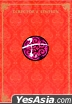Palace aka: Princess Hours Director's Cut Limited Edition (MBC TV Series)