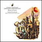 Final Fantasy Crystal Chronicles Ring of Fates Original Soundtrack (Japan Version)
