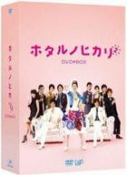 Hotaru no Hikari 2 Blu-ray Box (Blu-ray) (Japan Version)