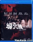 Flash Point (2007) (Blu-ray) (Vicol Version) (Hong Kong Version)