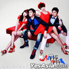 I Do, I Do OST (MBC TV Drama)