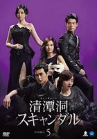 Cheongdamdong Scandal (DVD) (Box 5) (Japan Version)