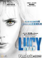 Lucy (2014) (DVD) (Hong Kong Version)