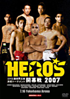 Hero's 2007 - Middle Kyu Sekai Ouja Kettei Tournament Kaimakusen & Kesshosen (DVD) (Japan Version)