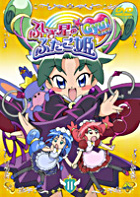 Fushigi Hoshi no Futago Hime Gyu! (DVD) (Vol.11) (Japan Version)