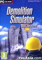 Demolition Simulator (英文版)
